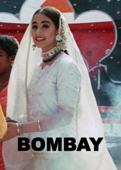 Bombay on Netflix UK